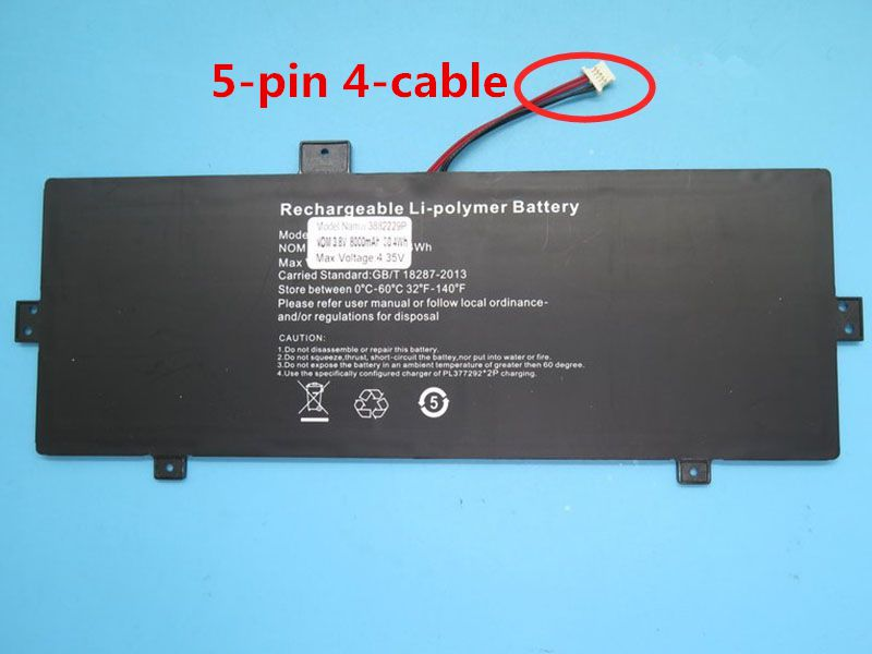 Batterie ordinateur portable NV-3378107-2P