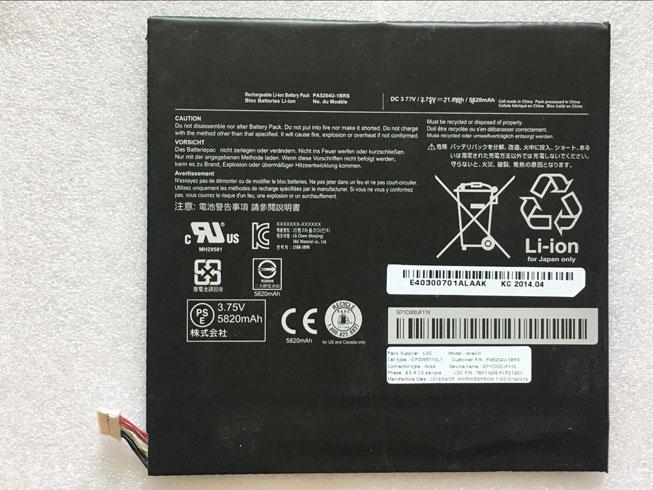 Batterie interne tablette PA5204U-1BRS