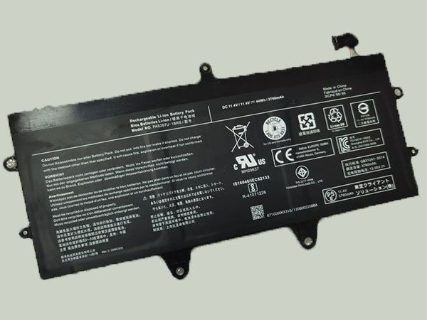 Batterie ordinateur portable PA5267U-1BRS