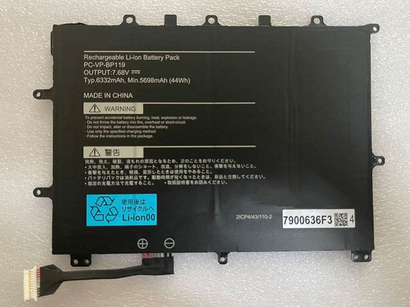 Batterie ordinateur portable PC-VP-BP119