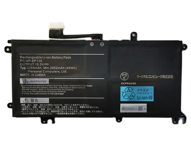 Batterie ordinateur portable PC-VP-BP135