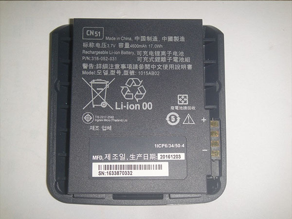 Batterie interne CN51