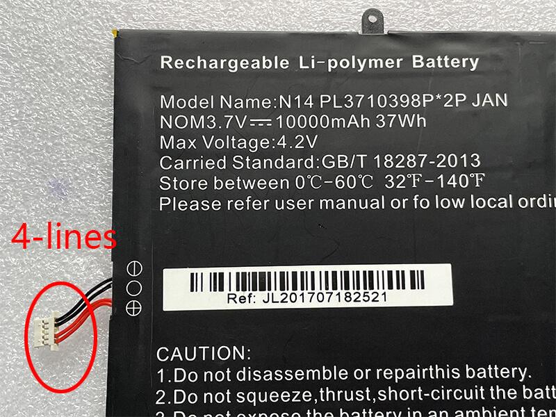 Batterie ordinateur portable PL3710398P-2P