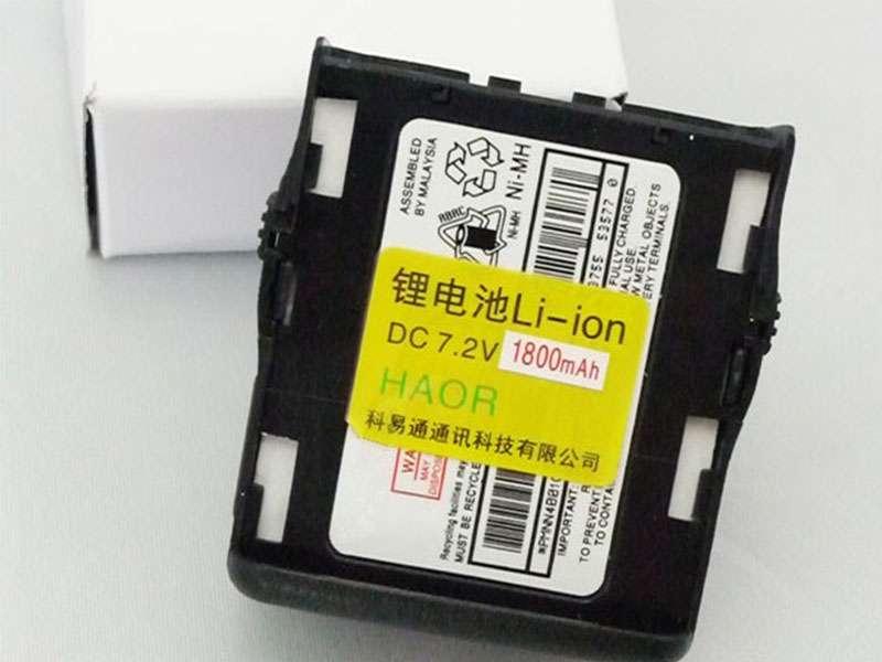 Batterie interne PMNN4001C