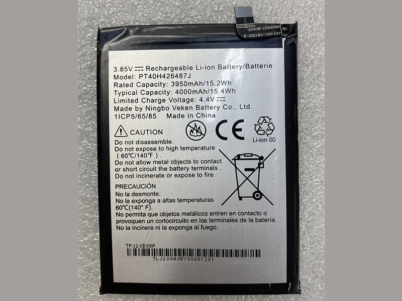 Batterie interne smartphone PT40H426487J