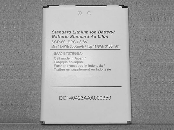Batterie interne smartphone SCP-60LBPS