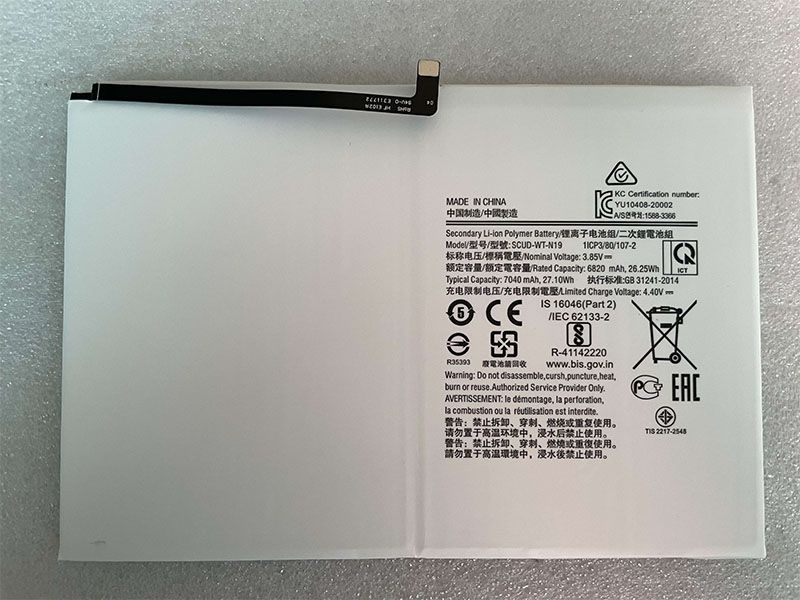 Batterie interne tablette SCUD-WT-N19