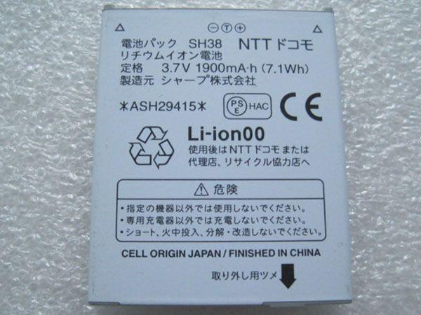 Batterie interne smartphone SH38