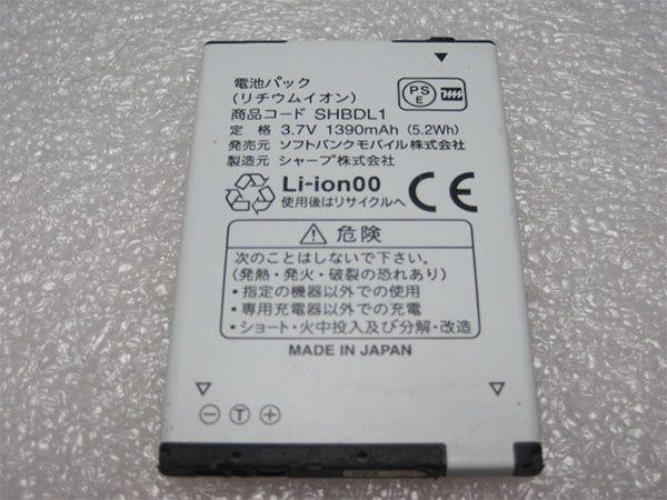 Batterie interne smartphone SHBDL1