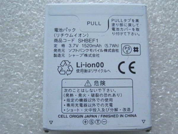 Batterie interne smartphone SHBEF1