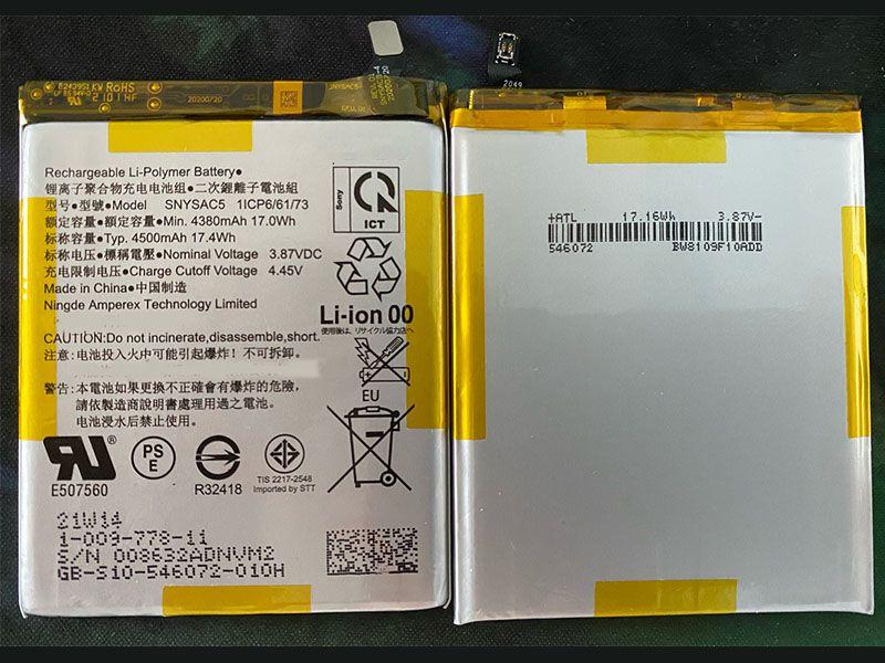 Batterie interne smartphone SNYSAC5