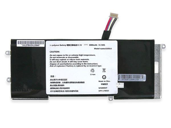 Batterie ordinateur portable SSBS63