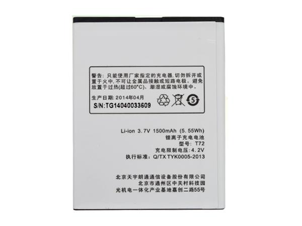 Batterie T72