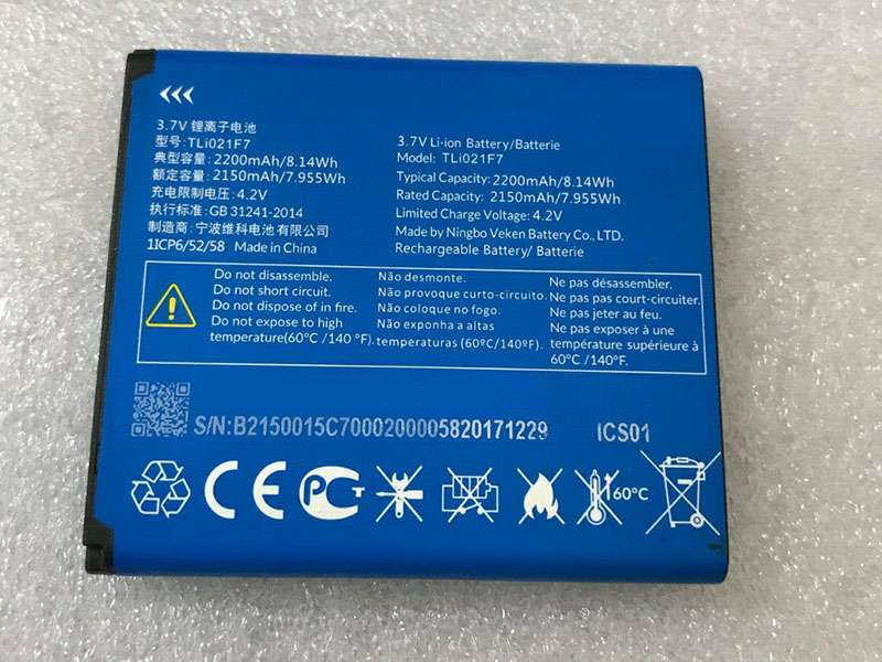 Batterie interne smartphone TLi021F7