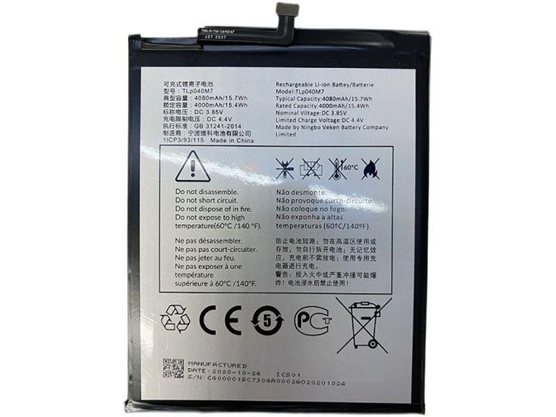 Batterie interne smartphone TLp040M7