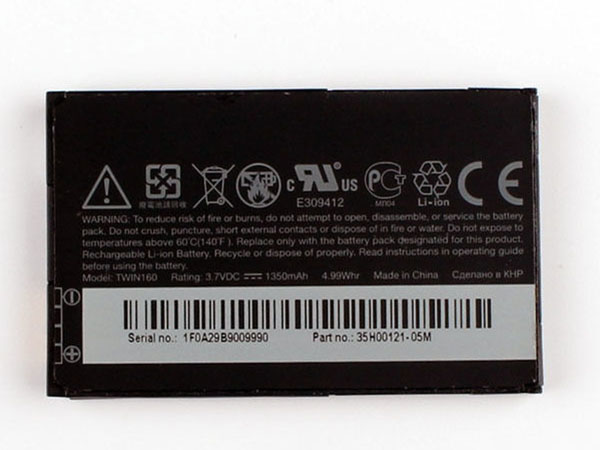 Batterie interne smartphone TWIN160