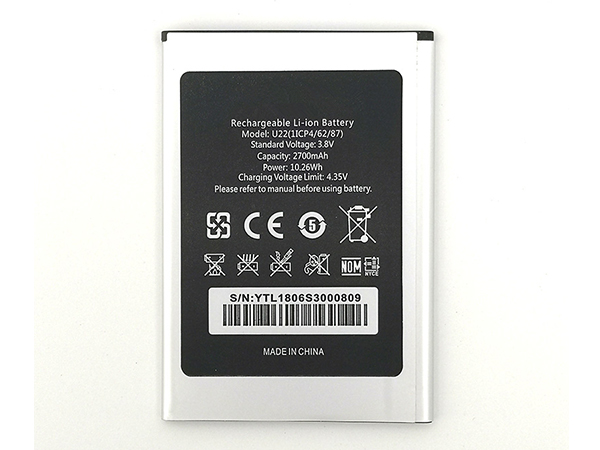 Batterie interne smartphone U22