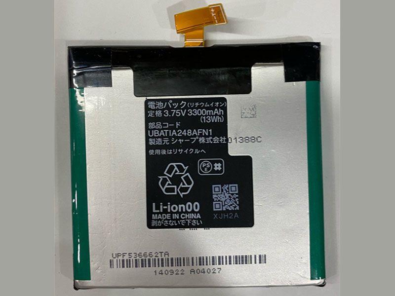 Batterie interne smartphone UBATIA248AFN1