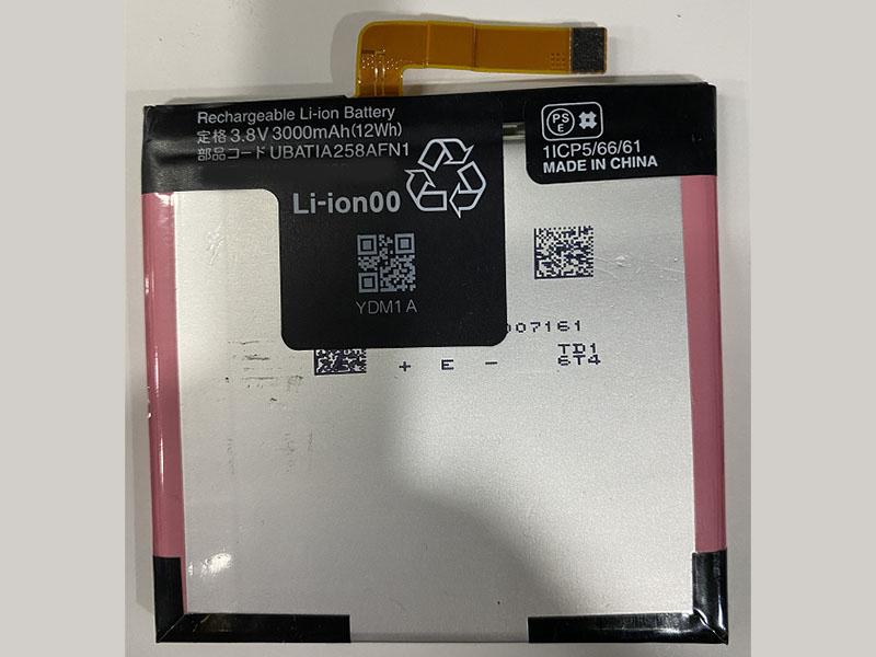Batterie interne smartphone UBATIA258AFN1