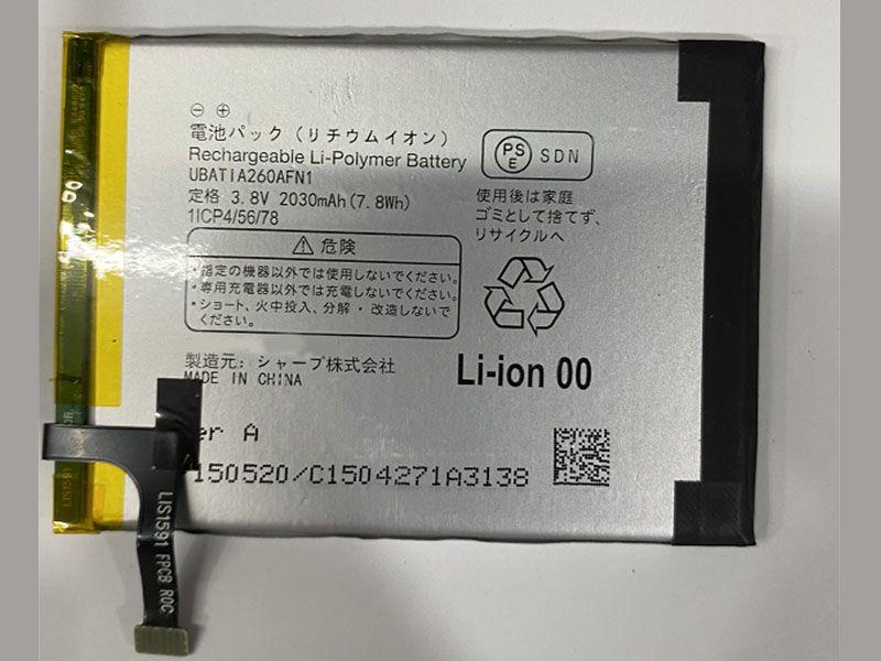 Batterie interne smartphone UBATIA260AFN1