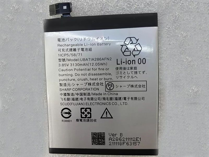 Batterie interne smartphone UBATIA286AFN2