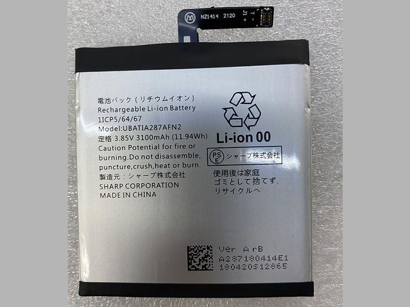 Batterie interne smartphone UBATIA287AFN2