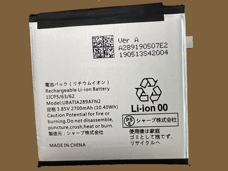 Batterie interne smartphone UBATIA289AFN2