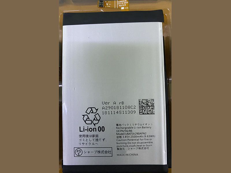 Batterie interne smartphone UBATIA290AFN2