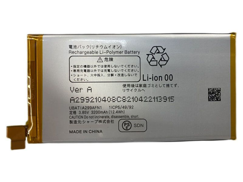 Batterie interne smartphone UBATIA299AFN1