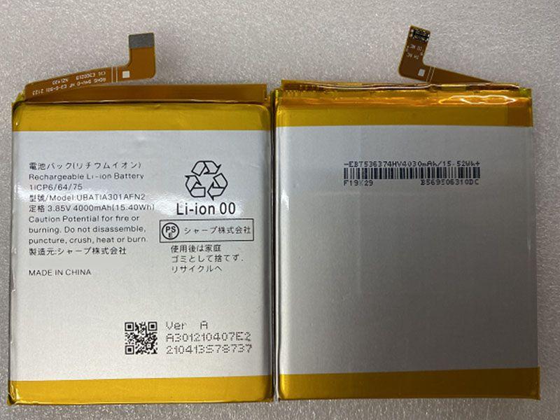 Batterie interne smartphone UBATIA301AFN2