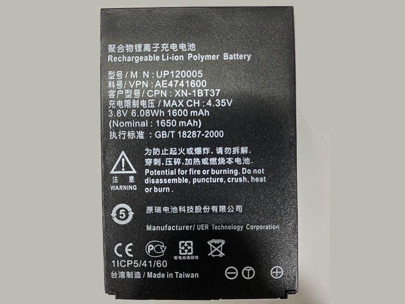 Batterie interne smartphone UP120005