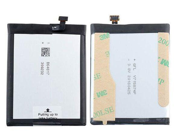 Batterie interne smartphone V715874P