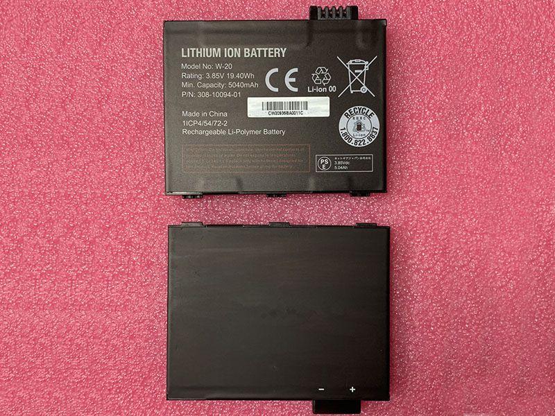 Batterie interne W-20
