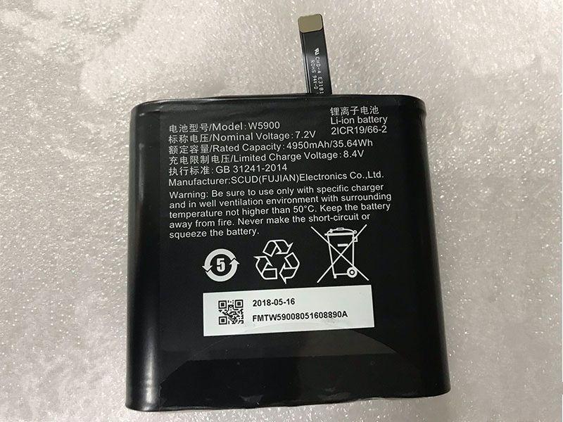 Batterie interne W5900