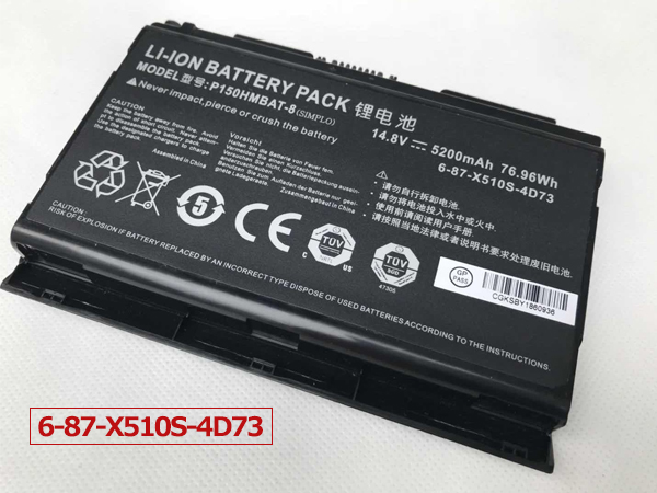 Batterie ordinateur portable 6-87-X510S-4D73