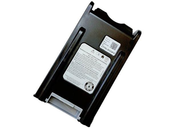 Batterie interne XBAT200