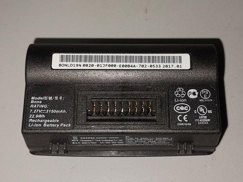 Batterie interne 2INR19/66