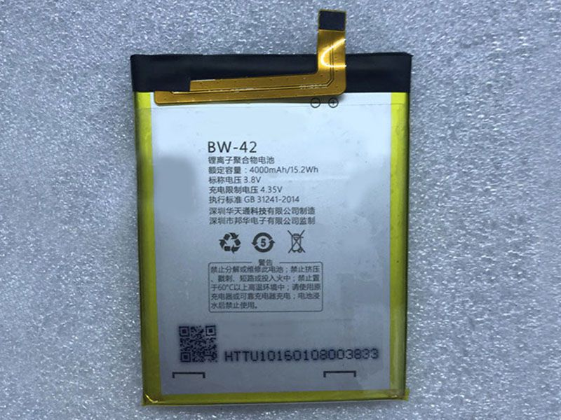 Batterie interne smartphone bw-42