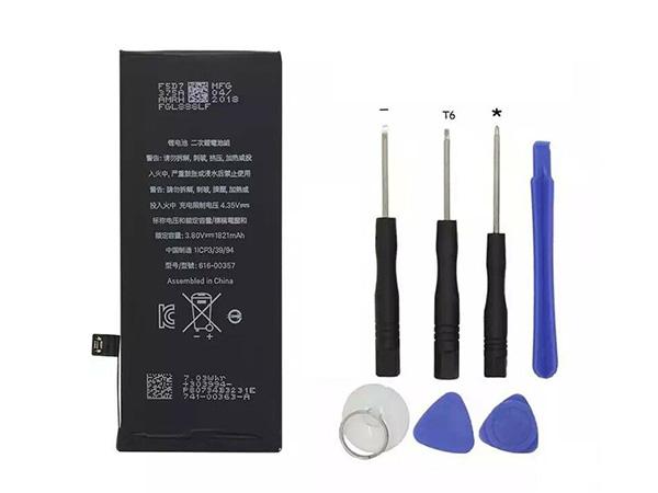 Batterie interne smartphone 616-00357