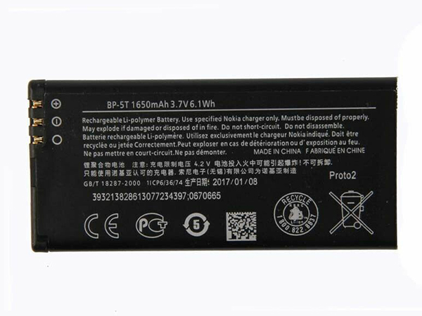 Batterie interne smartphone BP-5T