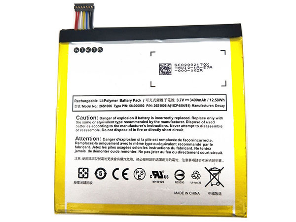 Batterie interne tablette 58-000092