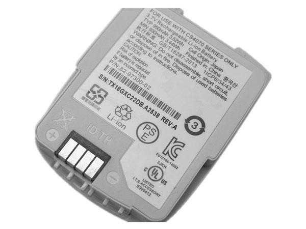 Batterie interne CS4070