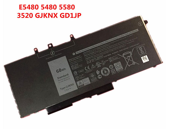 Batterie ordinateur portable DV9NT