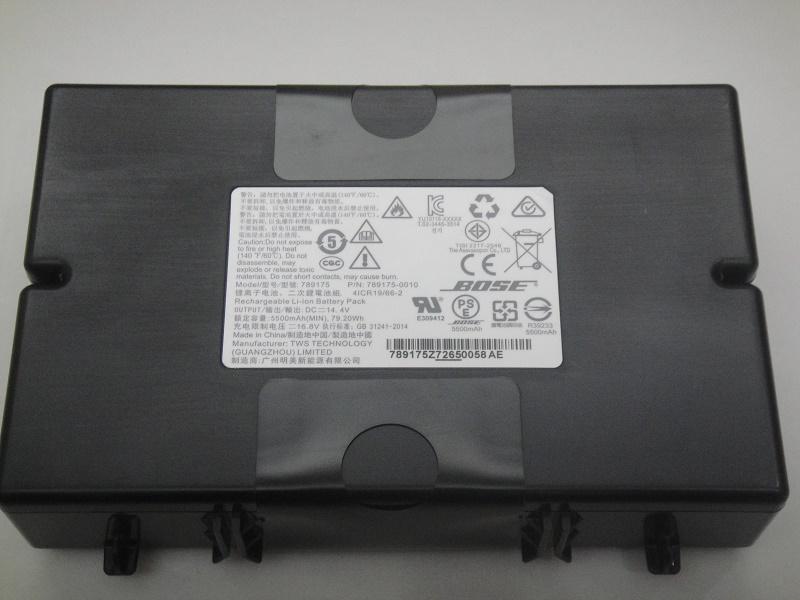 Batterie interne 078592