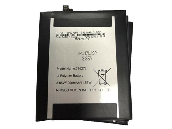 Batterie interne smartphone 396272