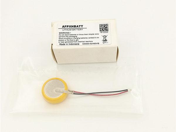 Batterie interne AFPXHBATT