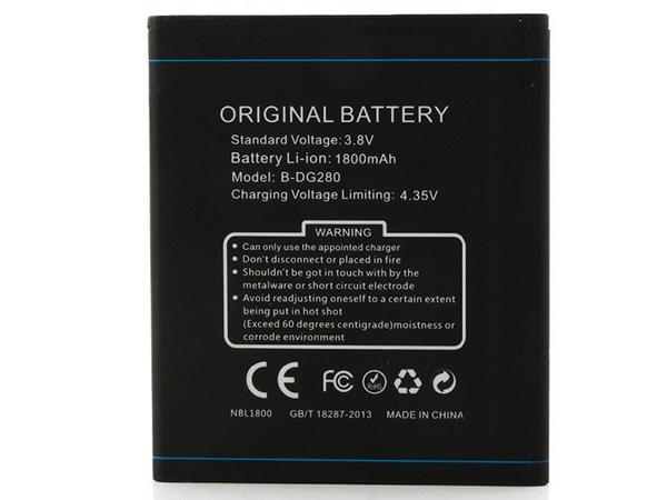 Batterie interne smartphone B-DG280