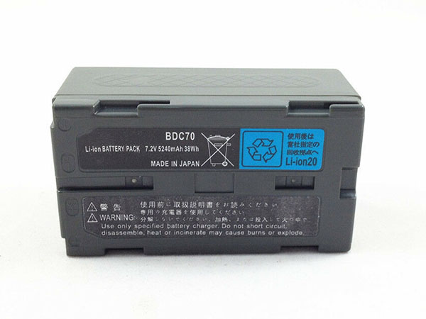 Batterie interne BDC70