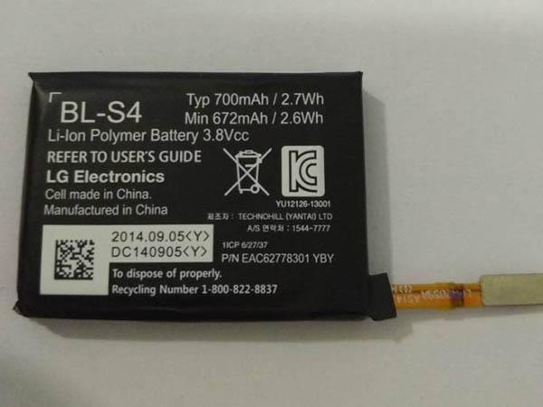 Batterie interne BL-S4