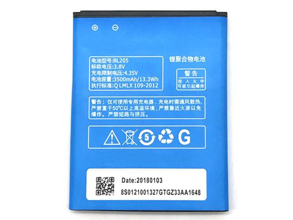 Batterie BL205